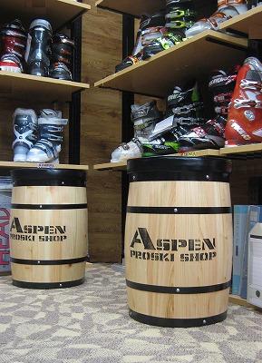 aspen05.jpg